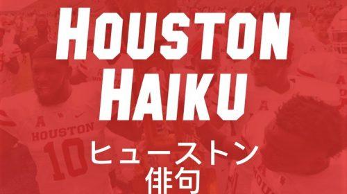 Houston Haiku